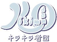 Kikimo-dan (2002-2006)
